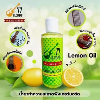 น้ำยาทำความสะอาดฟิงเกอร์บอร์ด Lemon Oil